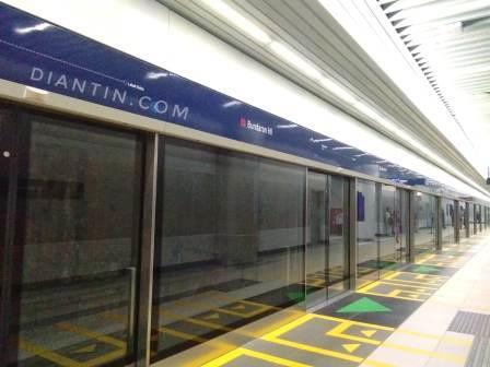 lorong di stasiun HI - diantin.com